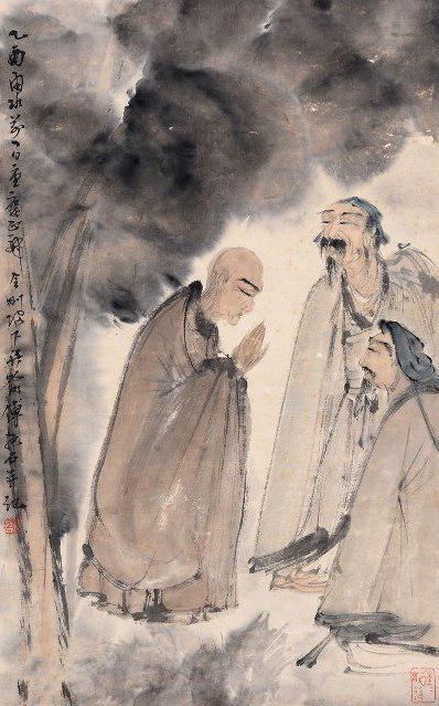 傅抱石(款) 三老图