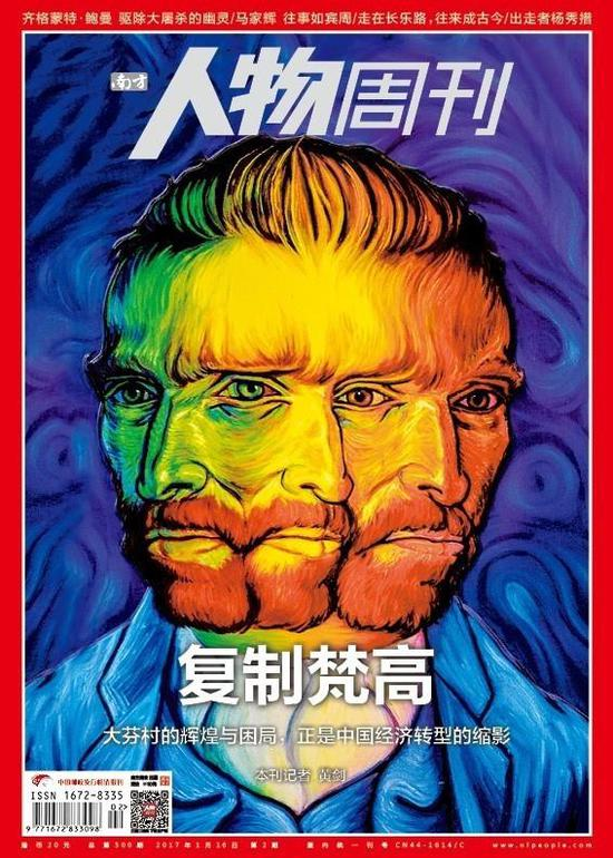 深圳大芬村8000名画工夜以继日赶制世界名画复制品销往全球,成为时代景观的同时也面临转型的痛楚