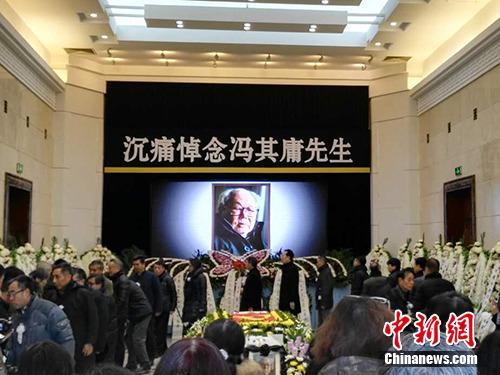 冯其庸遗体告别仪式现场。中新网记者 宋宇晟 摄