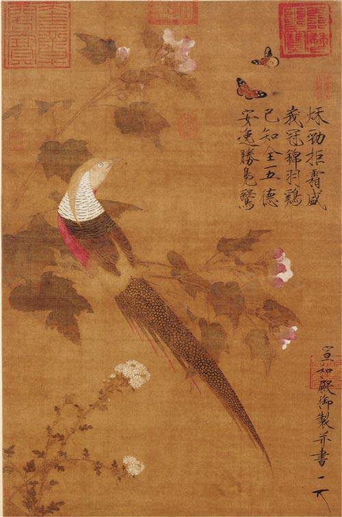 宋 赵佶 芙蓉锦鸡图 81.5×53.6cm 绢本