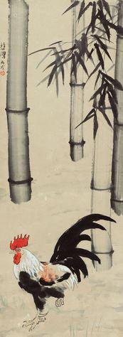 2014匡时春拍徐悲鸿《平安大吉》,107×39cm,成交于379.5万元