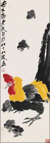 2014嘉德春拍齐白石《大吉图》,100×34cm,成交于138万元
