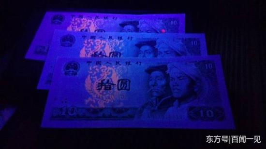 十元纸币被称火凤凰的原因是什么