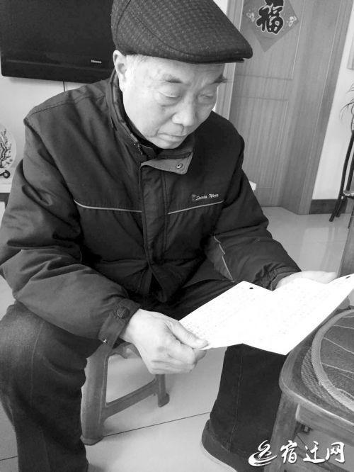 杨鹤高翻阅自己收藏的信件