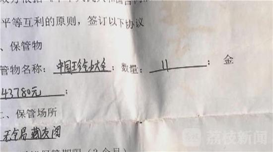 带着诸多疑问,吴先生拿出11张提货单,要求现场提货。前台的工作人员一开始表示,只要有提货单,就可以现场拿货。