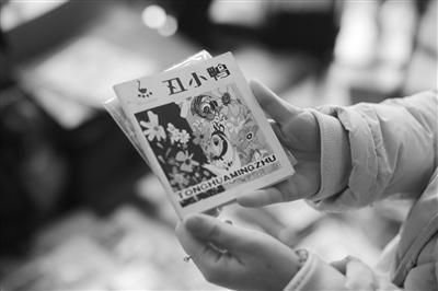 """交流:读者感慨昔日""""绘本""""之精美"""