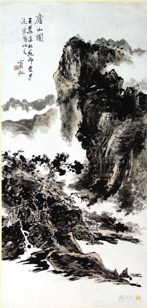■黄宾虹 庐山图 广州艺术博物院藏