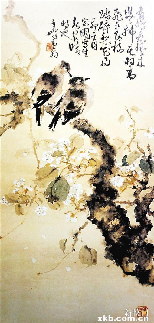 ■高奇峰 梨花双鸠图 广东省博物馆藏
