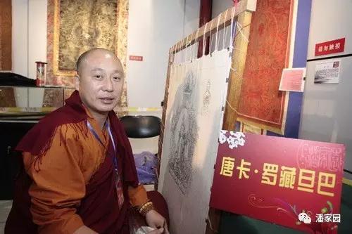 罗藏旦巴:想让唐卡艺术从殿堂到民间