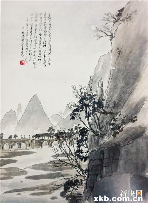 ■陈树人 月牙山秋月图轴 广东省博物馆藏