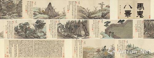 明代 沈周《马嵬八景》,手卷,设色纸本,北京保利2016 春季拍卖会,成交价2300 万元。