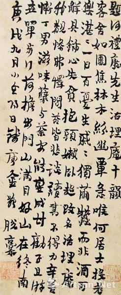 金农书札,北京保利2016春季拍卖会,成交价28.75万元。