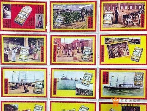 """""""品海小书"""",大美烟公司,1890年,是国外传入中国最早的烟画赠品"""