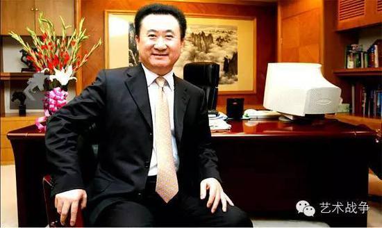 (王健林:收藏是我人生最成功的投资,藏品增值1000倍)