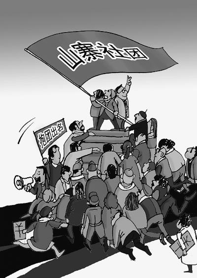 漫画/王鹏