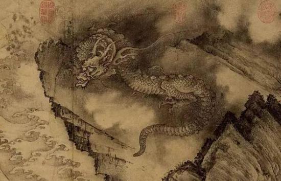 石渠宝笈 记载为陈容 六龙图 局部