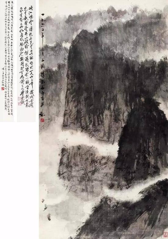 傅抱石 1962年作 瞿塘烟月 设色纸本