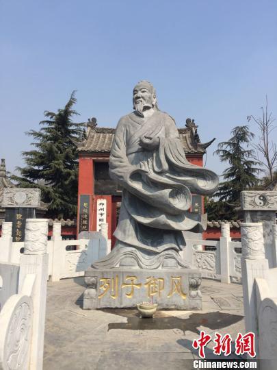 郑州市圃田乡列子祠中的列子塑像