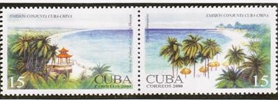 古巴邮票上的文昌东郊椰林湾。