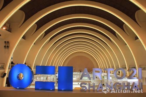 2016 ART021 展会现场