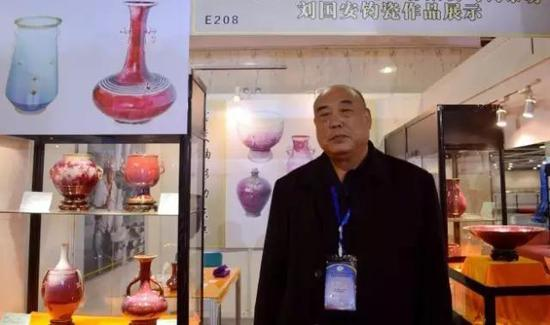 原禹县钧瓷一厂厂长刘国安