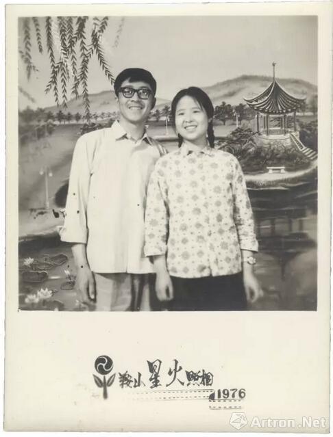 1976年,鞍山星火照相馆,杨威收藏