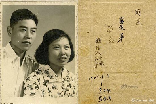 李子明、翁永芳合影照。公私合营南京金门照相馆,1958年。照片卡纸背面有被摄者题签。