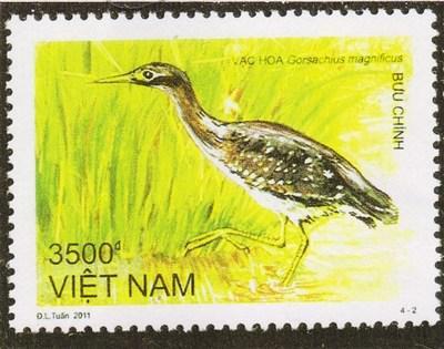 """越南邮票上的""""海南夜�Z""""。"""