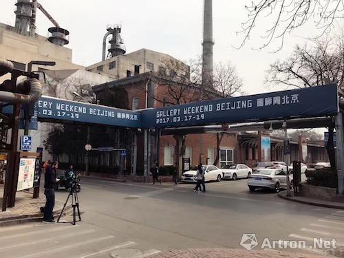"""2017年""""画廊周北京"""""""