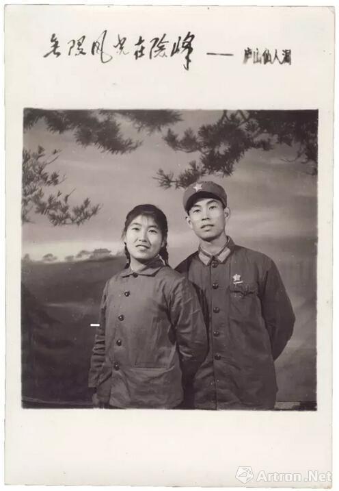 1970s,佚名照相馆,杨威收藏