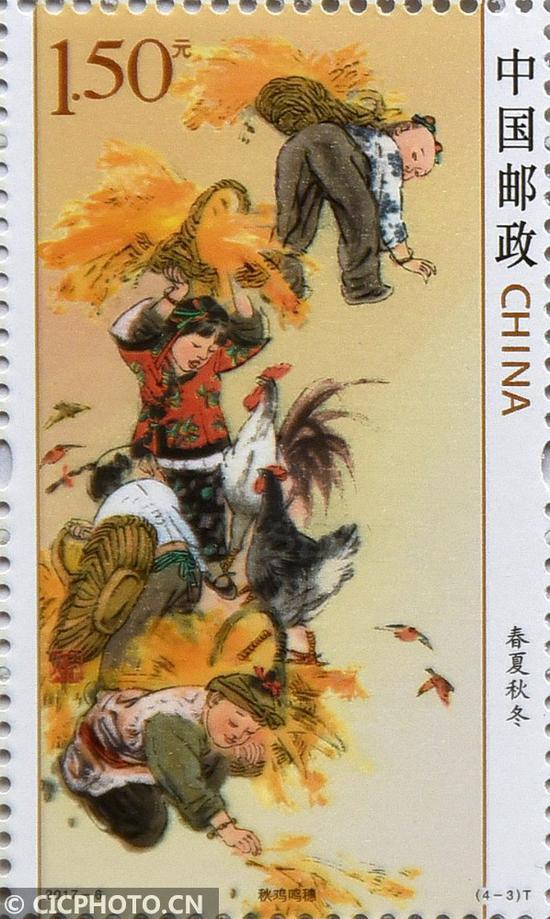 ↑3月20日在中国邮政集团公司邯郸市分公司拍摄的《春夏秋冬》特种邮票之《秋鸡鸣穗》。CICPHOTO/郝群英 摄
