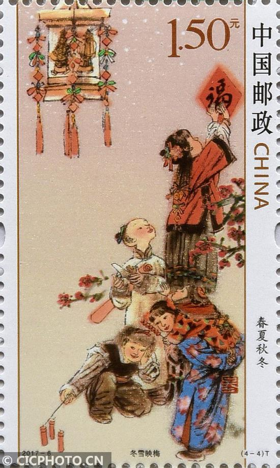 ↑3月20日在中国邮政集团公司邯郸市分公司拍摄的《春夏秋冬》特种邮票之《冬雪映梅》。CICPHOTO/郝群英 摄