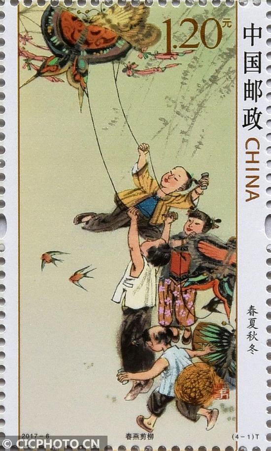 ↑3月20日在中国邮政集团公司邯郸市分公司拍摄的《春夏秋冬》特种邮票之《春燕剪柳》。CICPHOTO/郝群英 摄