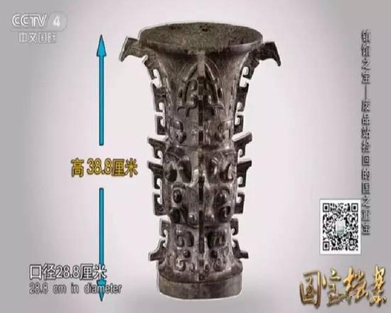 何尊隶属国家一级文物,目前收藏于中国宝鸡青铜器博物院。但实际上它的回归之路是相当曲折的。