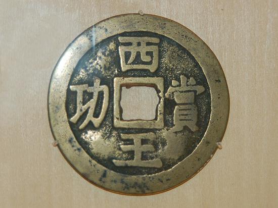 铜质西王赏功 上海博物馆藏 孙鼎旧藏 朱浒摄