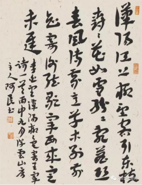李白诗——汉阳江上柳 35cm×50cm