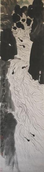 齐白石晚年代表作《蛙声十里出山泉》