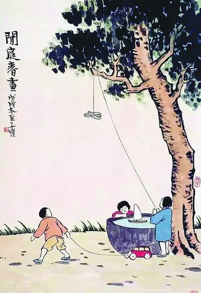 闲庭春画(漫画) 丰子恺