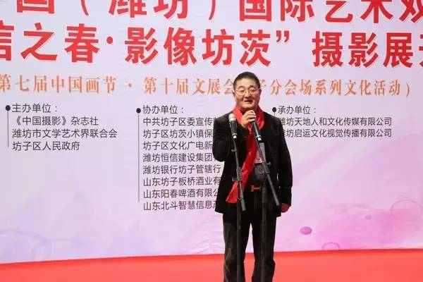 2017中国(潍坊)国际艺术双年展策展人赵树林致辞