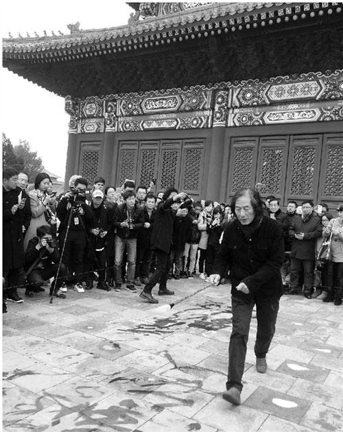 王冬龄在太庙前书写《心经》。2016年 林梢青摄