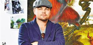 莱昂纳多·迪卡普里奥不仅是著名影星,还是知名的艺术品收藏家。
