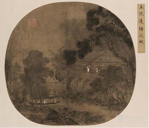 《莲塘泛舟图》页,宋,绢本,设色,纵24.3cm,横25.8cm,北京故宫博物院藏。