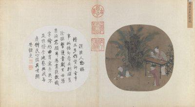 《蕉阴击球图》页,宋,绢本,设色,纵25cm,横24.5cm,北京故宫博物院藏。