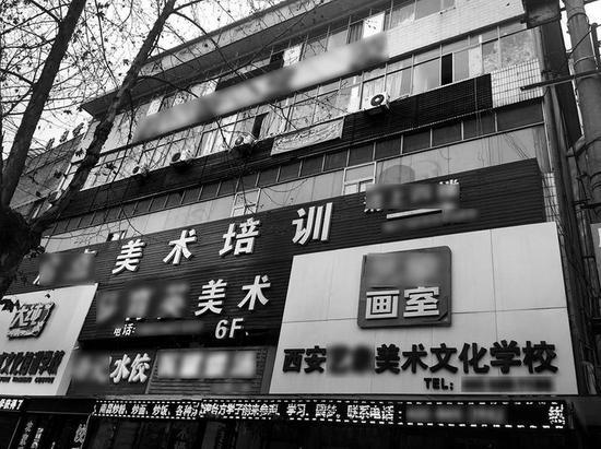 一栋楼上藏着数家培训学校