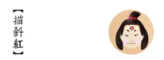 为什么说唐代化妆术领先世界千年--扬子晚报网