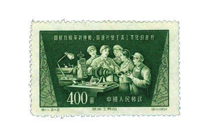 早年登上邮票的三位全国劳模
