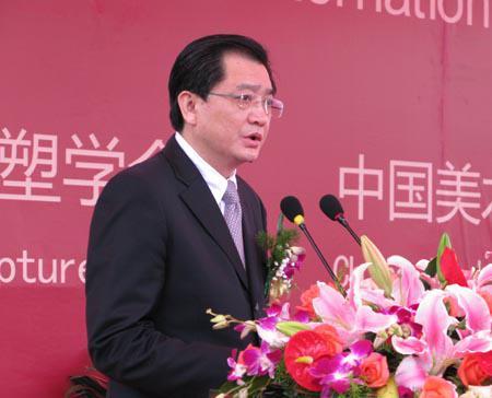 芜湖市长杨敬农现场致辞
