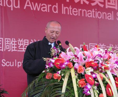 中国雕塑学会会长曾成钢现场致辞