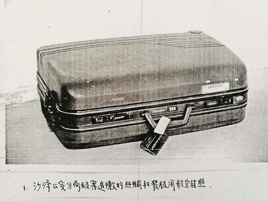犯罪分子贩运文物的航空箱