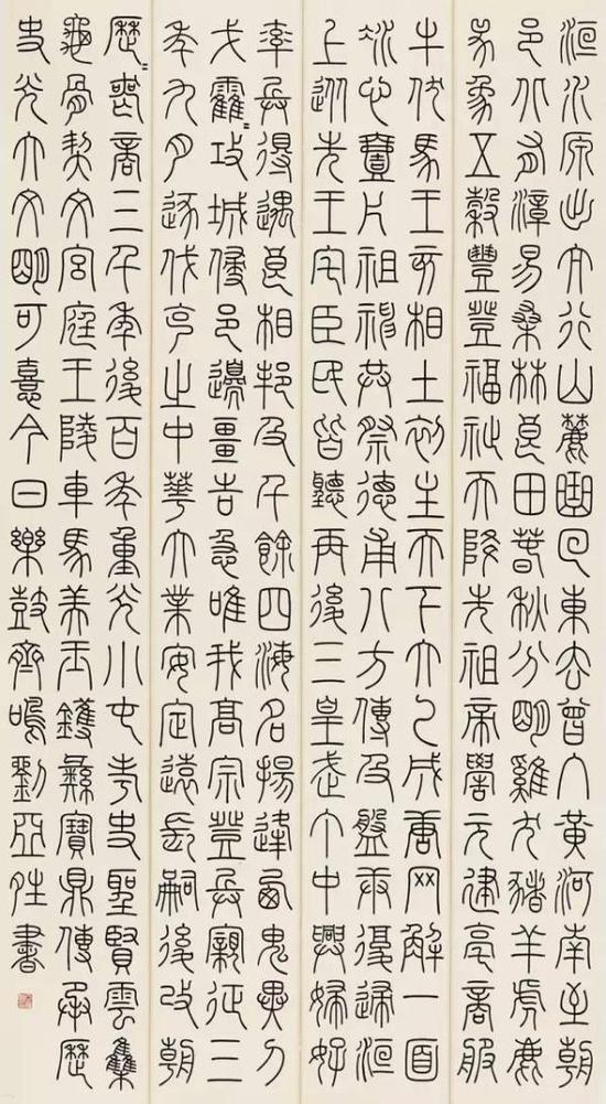 刘亚晴《殷墟礼赞》(2015级研究生)